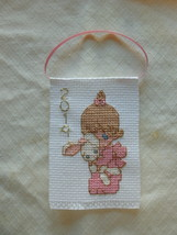 Finished completed cross stitch Precious Moments Christmas ornament - ba... - $9.99