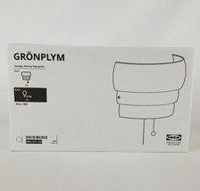 Ikea Gronplym Wall Mount Lamp 3 Layers New Latest - $38.79