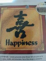 Happiness Chinese Symbol Dimensions Needlepoint Kit #17057 NIP - $12.19