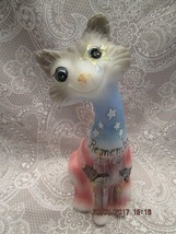 "Fenton Art Glass Opal Satin 11"" Alley Cat In Remembrance Of 9/11/2001 Le #4/12 - $399.00"