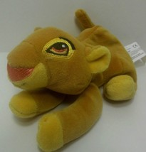 """Disney Store Lion King Lion Cub Bean Bag Plush 5"""" Never Played With Display - $19.79"""