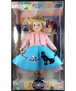 NIB Vintage 50's High Collection Poodle Skirt Porcelain Doll by Brass Key - $28.66