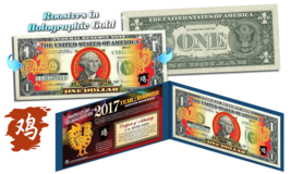 2017 Chinese Lunar CNY US $1 Bill YEAR OF THE ROOSTER Gold Hologram BLUE... - $88.11