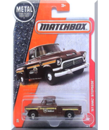 Matchbox - '57 GMC Stepside: MBX Heroic Rescue #80/125 (2017) *Brown Edition* - $3.50