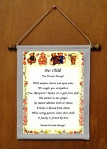 Our Child - Personalized Wall Hanging (213-2) - $19.99
