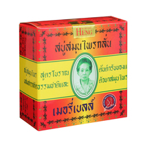 Madame Heng Merry Bell Original Herbal Natural Extracts Soap 160g - $11.99