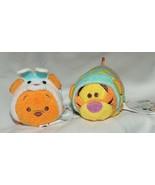 New Disney Tsum Tsum Winnie the Pooh Tigger Plush Easter Egg Bunny Polka... - $18.80