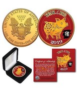 2019 Lunar New YEAR OF THE PIG 24K Gold Plated 1 OZ AMERICAN SILVER EAGL... - $991,48 MXN