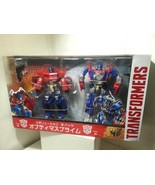 Toys' R Us Limited Optimus Prime Transformer Lost Age Evolution 2 Pack  - $396.00
