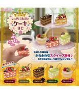 Super Real Shittori Fuwa Fuwa Cake BC Mini Food Mascot Keychain Collection - $10.99
