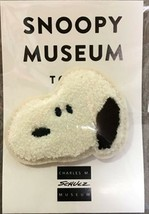 Snoopy Museum Tokyo Limited Woven Sagara Badge Snoopy Kawaii PEANUTS - $48.06