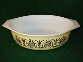 """Vintage Pyrex #045 Covered Casserole Dish """"Golden Classic"""" - $23.99"""