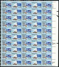 USPS Micronesia/Marshall Islands - Full Sheet of Fifty 25 Cent Stamps Sc... - $27.71