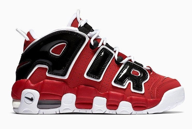 c8a884c63023cf Nike Air More Uptempo Pippen Gs