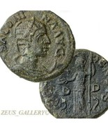 SALONINA Augusta wife, Gallienus. ATHENA Snakes Macedon Dium Ancient Rom... - $89.10
