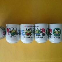 Sanrio Vintage Kero Kero Keroppi Cup Set Of 5 New In Box Rare Cute - $104.09