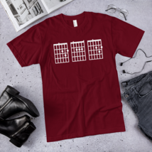 IMens Guitar Chord Shirt Dad / dad best ever t-shirt / made in USA / T-Shirt image 8