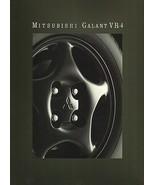1992 Mitsubishi GALANT VR-4 sales brochure catalog US 92 - $15.00