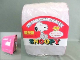NEW Made in JAPAN Snoopy School bag Bag pack le... - $230.67