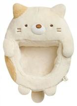San-x Sumikkogurashi Plush Doll Multi tray - $24.45