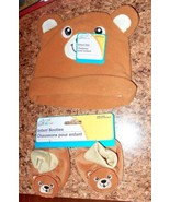New Angel of Mine 3 Pc Set Infant Brown Baby Cute - $6.40