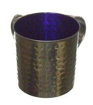 Judaica Hand Wash Cup Netilat Yadayim Last Water Stainless Steel Purple Hammered