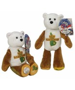 Limited Treasures State Quarter Coin Bears New Hampshire 2000 retired - $9.95