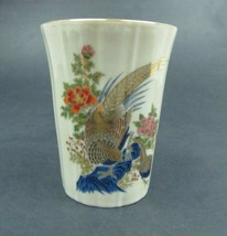No Handle Tea Cup - Made in Japan - Pheasants and Flowers - $4.95