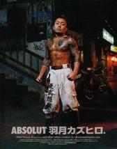 ABSOLUT HAZUKI KAZUHIRO Vodka Magazine Ad - FREE SHIPPING U.S. & CANADA - $8.00
