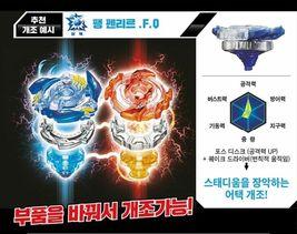 Takara Tomy Beyblade Burst B-62 Dual Cyclone Stadium DX Set image 5