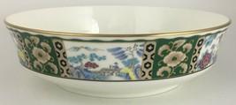 Mikasa Satsuma Branch A6403 Coupe soup / cereal bowl  - $15.00