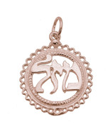 JEWISH Faith MAZEL GOOD LUCK CHARM Pendant 18K Rose Gold Plated Jewelry New - $22.58