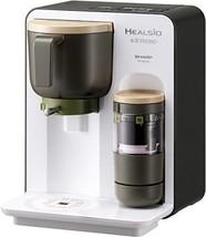 SHARP HEALSIO Ocha-Presso Green Tea Maker TE-GS10A-W White from Japan New - $240.00