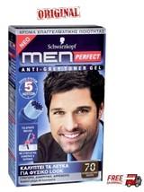 Schwarzkopf Men Perfect  For Men - Professional  Hair Color Gel - Dark Brown 70 - $19.77