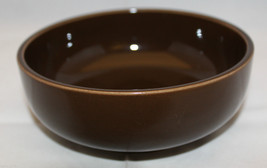 "Rosenthal Germany Joy One Coupe Cereal Bowl Brown Plus 16cm 6.25"" Contin... - $56.90"