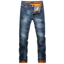 The new 2018 leisure men's jeans - $59.16