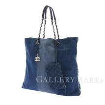 CHANEL Large Shopping Chain Bag Denim Canvas Leather Blue AS0481 Italy A... - $3,403.85