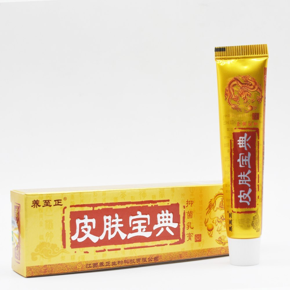 1pc Nature Chinese Medicine Herbal Anti Bacteria Cream Psoriasis Eczema Ointment