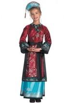 NEW Elizabeth Empress Gown Child Halloween Costume, L (10-12), Caribbean... - £14.36 GBP