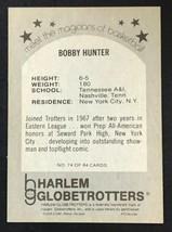 1972-73 Fleer Harlem Globetrotters #74 Bobby Hunter Rookie Basketball Card image 2