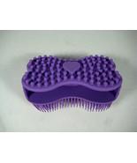Silicone baby Washing Brush - Gentle & Super Soft! - $7.33