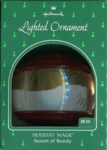 1985 - New in Box - Hallmark Christmas Keepsake Ornament - Holiday Magic  - $4.94