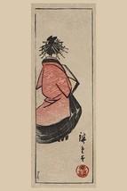Oiran - high class courtesan (Ushiro muki oiran zu) by Utagawa Hiroshige - Art P - $19.99+
