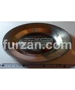 Metal plate with engraved ayat Kursi - $65.00