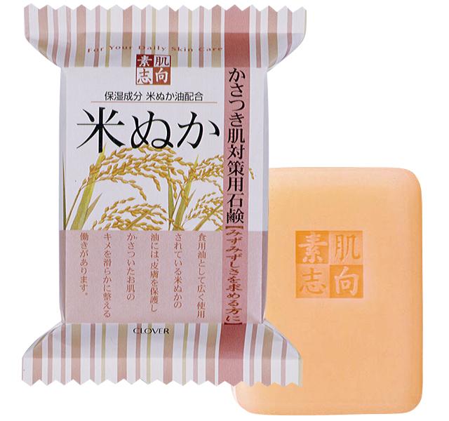 Suhadashikou ricebran  1