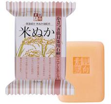 Suhadashikou Face Washing Soap - Rice Bran 120g