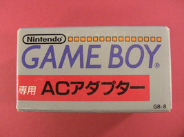 HORI Nintendo Gameboy AC Power adapter GB-8 Complete in box - $17.16