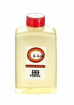 *Walnut oil (about 90ML) [No.] XAB0101 - $14.46