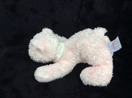 "GUND My First Kitty Cat Pink Plush  Satin Tummy #58253 Stuffed Animal 7"" - $48.37"