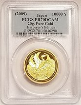 2009 JP Japan Gold 20th Anniversary Emperor's Enthronement LE 400 $100 P... - $2,204.99
